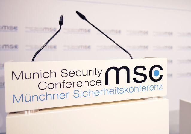 La conférence sur la sécurité de Munich
