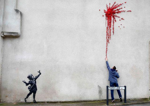 Un Banksy réalisé à Bristol pour la Saint-Valentin