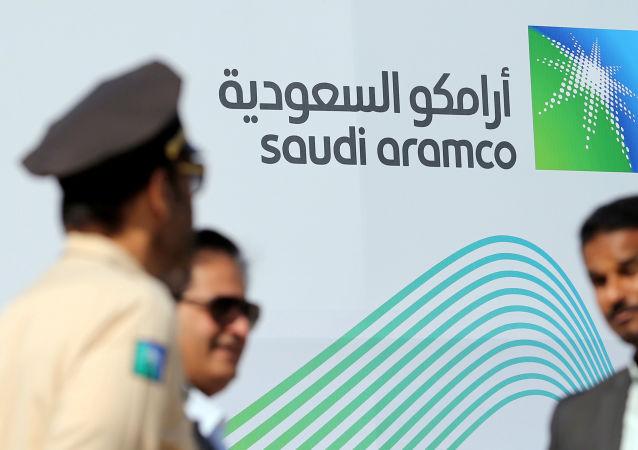 Logo de Saudi Aramco