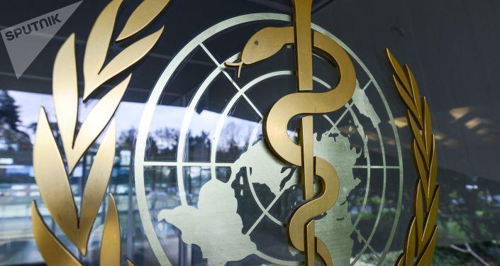 Le nombre de nouveaux cas de Covid baisse à échelle mondiale, «des signes d'espoir», selon l'OMS - Sputnik France