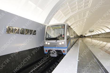 Открытие станции московского метро - Митино