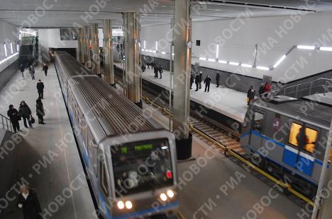 Station de métro Miakinino