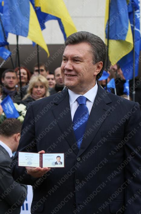 В. Януковичу вручили удостоверение кандидата на пост президента