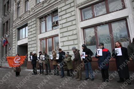 Участники движения Солидарность во время проведения траурного митинга в День Конституции на Старой площади