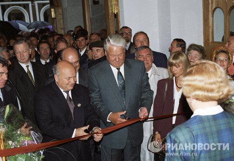 Ельцин и Лужков на открытии Третьяковской галереи