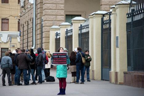 Пикет у здания ГУВД Москвы