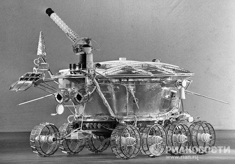 premier robot