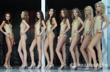 Secrets de beaut des femmes russes : gnes, concurrence