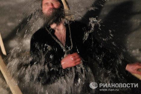 Les baignades de la Théophanie en Russie