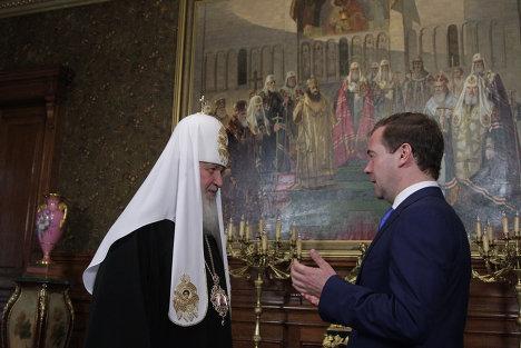 Д.Медведев поздравил патриарха Карилла