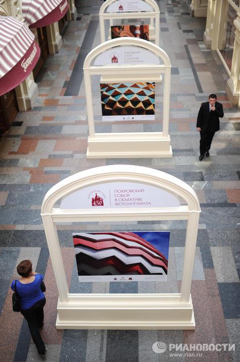 Открытие выставки Покровский собор через объектив фотокамеры
