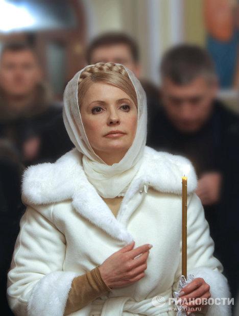L'élégance et la force de Ioulia Timochenko