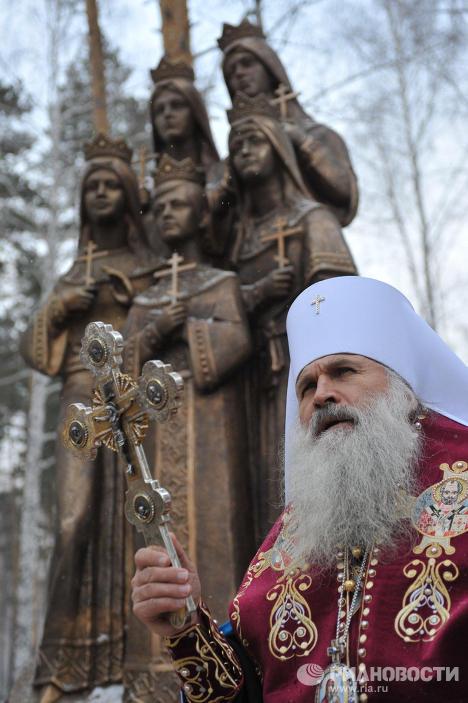 Открытие памятника Царские Дети в Свердловской области