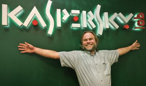 Е. Касперский - руководитель антивирусных исследований компании Лаборатория Касперского