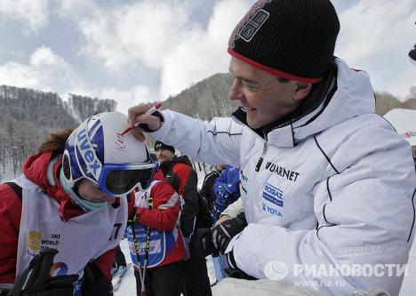 Президент РФ Д.Медведев посетил тестовые соревнования этапа кубка Мира на горнолыжном курорте Роза Хутор