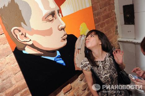 Выставка работ, посвященных Владимиру Путину, открылась в Санкт-Петербурге
