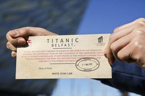 Входной билет в крупнейший в мире тематический Титаник-парк в Белфасте