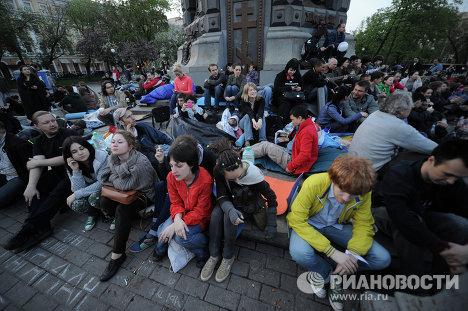 Акция оппозиции в центре Москвы