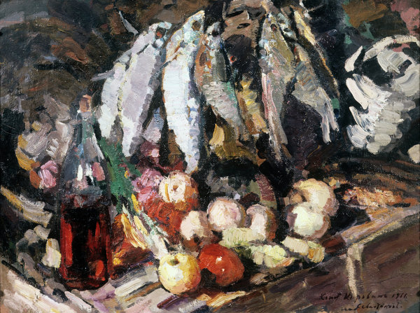 Картина Рыба, фрукты, вино