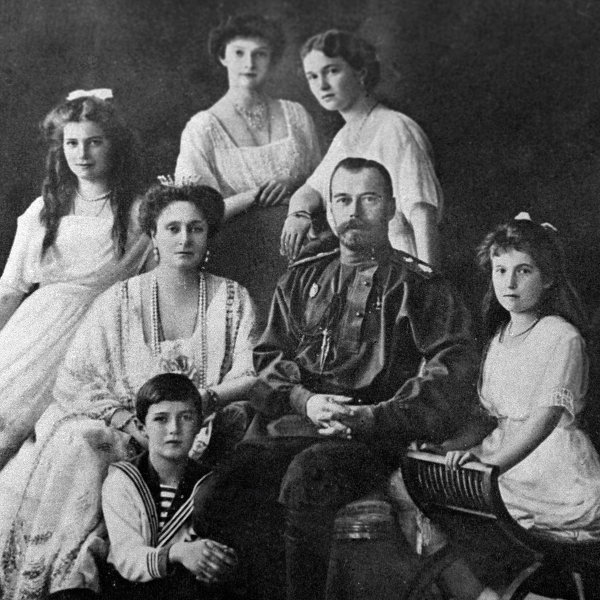 La famille impériale
