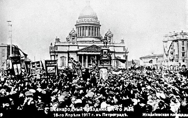 Первомайская демонстрация в Петрограде в 1917 году