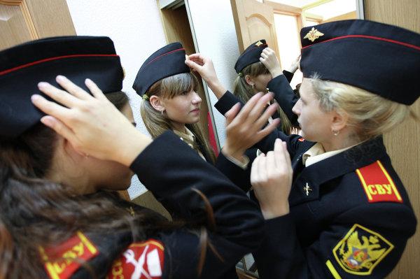 Екатеринбургское суворовское военное училище