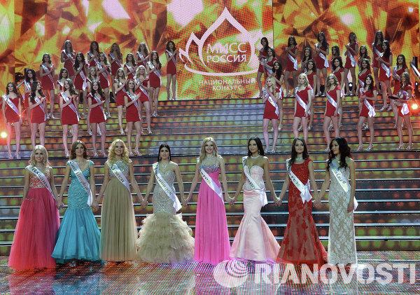 Финалистки конкурса Мисс Россия-2014 во время национального конкурса