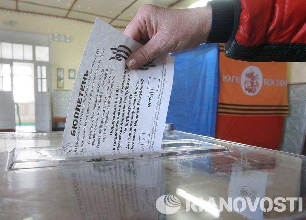 Référendum dans le Sud-Est de l'Ukraine