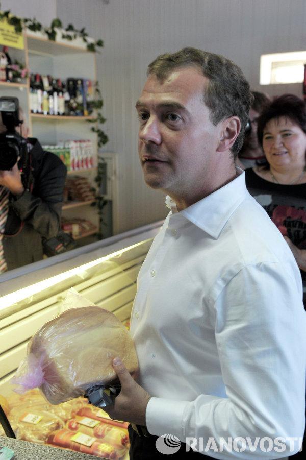 Президент РФ Д.Медведев посетил агрофирму в Оренбургской области
